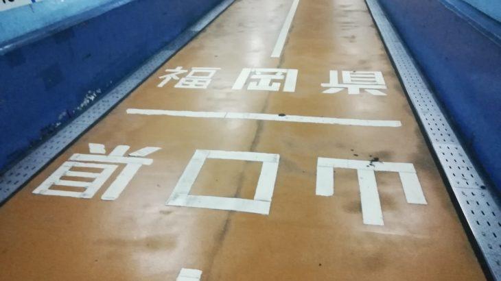 【関門トンネル人道ランニング】夜に門司港駅から本州へ往復してみた
