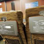 新幹線さくらの普通車指定席は極めて快適  門司港駅から小倉駅経由で広島駅へ