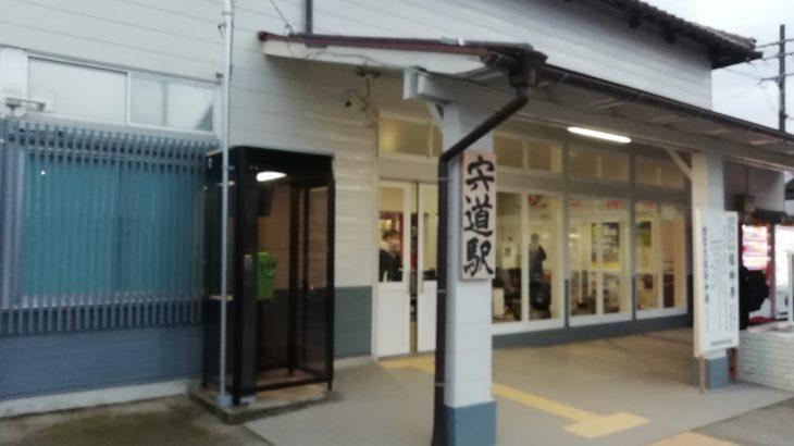 【出雲空港】宍道駅から出雲空港へタクシー使わずに行けるのか?