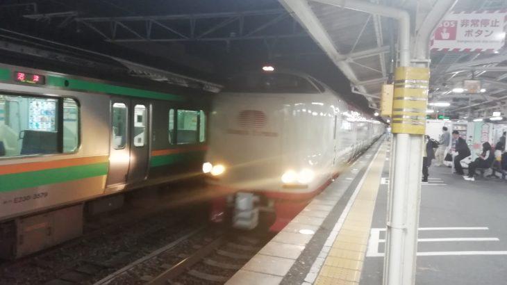 【大阪駅からサンライズ】遅すぎて乗車券購入を断られたけど乗車
