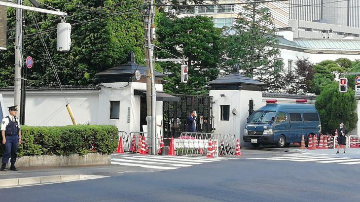【G20大阪サミット】各国首脳の集合写真の撮影場所は?大阪城で6月28日?韓国に配慮?