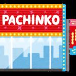 【G20大阪サミット2019】パチンコの新台入替が自粛?韓国大統領が訪日の影響?東京オリンピックのときは?